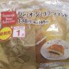 デイリーヤマザキ ベストセレクション パン・オ・ショコラ・ダマンド