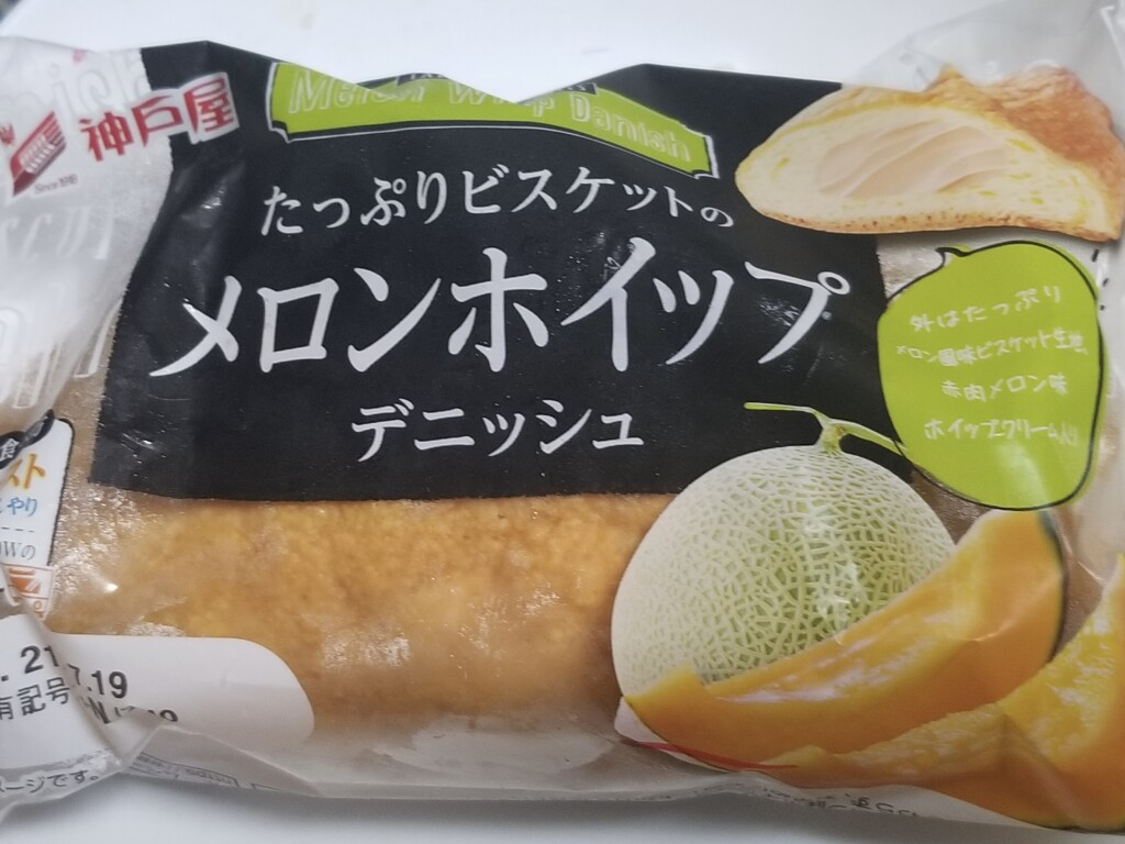 神戸屋たっぷりビスケットのメロンホイップデニッシュ