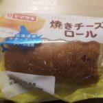 ヤマザキ 焼きチーズロール