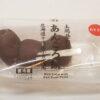 地域限定 コンビニ限定 セブンイレブン 北海道産小豆使用 あんころ餅
