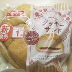 ヤマザキ クッキーサンド