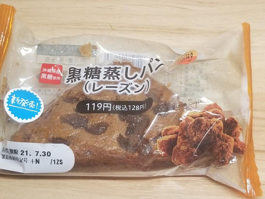 ファミマ黒糖蒸しパン(レーズン)