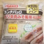 ヤマザキランチパック ピリ辛肉みそ風味(大豆ミート)全粒粉入りパン