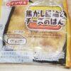 ヤマザキパン焦がし醤油とチーズのぱん
