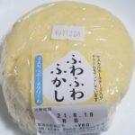 ヤマザキ ふわふわふかし レアチーズクリーム