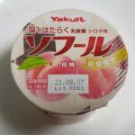 ヤクルトソフール 白桃