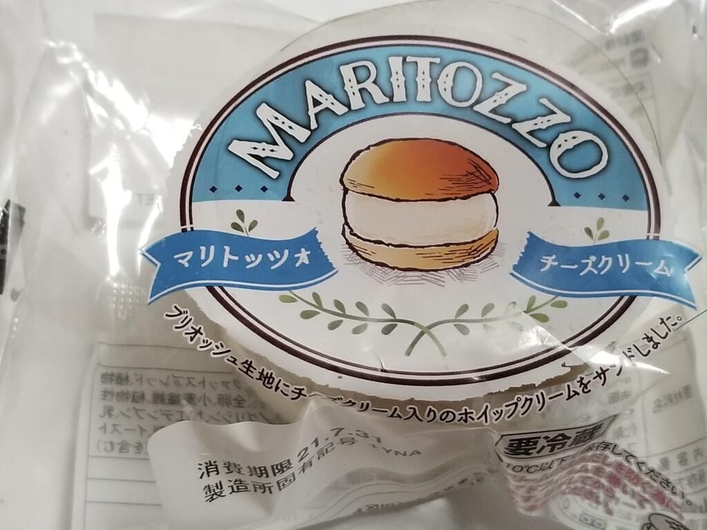 ヤマザキ マリトッツォ チーズクリーム
