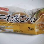 ヤマザキ ミニたまごパン