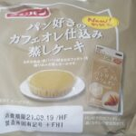 フジパン パン好きのカフェオレ仕込み蒸しケーキ
