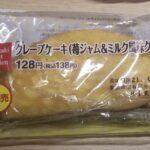 デイリーヤマザキ ベストセレクションクレープケーキ(苺ジャム&ミルククリーム)