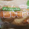 神戸屋 北海道牛乳パン(メロンクリーム入り)