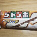 森永乳業 チョコモナカジャンボ