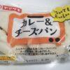 ヤマザキ カレー&チーズパン