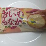丸永製菓おいももなか