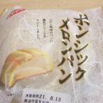 ヤマザキ ボンシックメロンパン