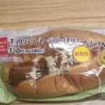 デイリーヤマザキ ベストセレクション チョリソーソーセージパン(チリミートソース&チーズ)