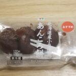 セブンイレブン北海道産小豆使用 あんころ餅