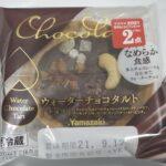 ヤマザキ ウォーターチョコタルト