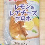 神戸屋 レモン&レアチーズコロネ