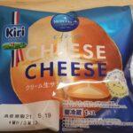モンテール クリーム生サンド チーズ&チーズ