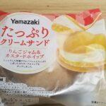 ヤマザキ たっぷりクリームサンドりんごジャム&カスタードホイップ
