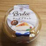 トーラク Brulee チーズブリュレ