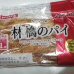 ヤマザキ ベイクワン 林檎のパイ