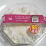 ファミリーマート フレッシュチーズめいっぱいJr.