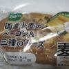 Pasco 国産小麦のベーコン&三種のチーズ