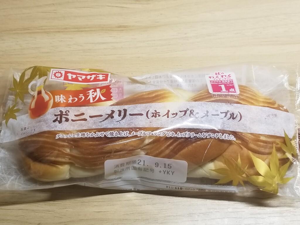 ヤマザキ ポニーメリー ホイップ&メープル