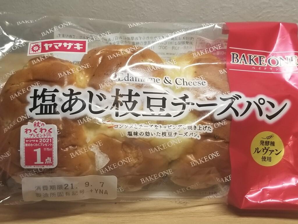 ヤマザキ 塩あじ枝豆チーズパン