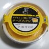 プレシア アプリコット香るチーズスフレ