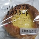 タカキベーカリーパイナップル&カスタード