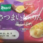 Pasco さつまいも×りんご 蒸しぱん