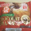 ヤマザキ ショコラアマンド