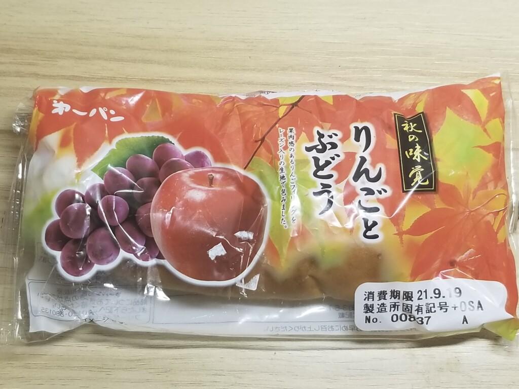 第一パンりんごとぶどう