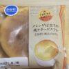 ファミリーマート メレンゲ仕立ての焼きチーズスフレ