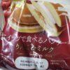Pasco ホイップで食べるパンケーキ りんご&ミルク