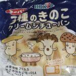 第一パン 3種のきのこクリームシチュー