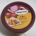 ハーゲンダッツ ミニカップ 林檎のカラメリゼ