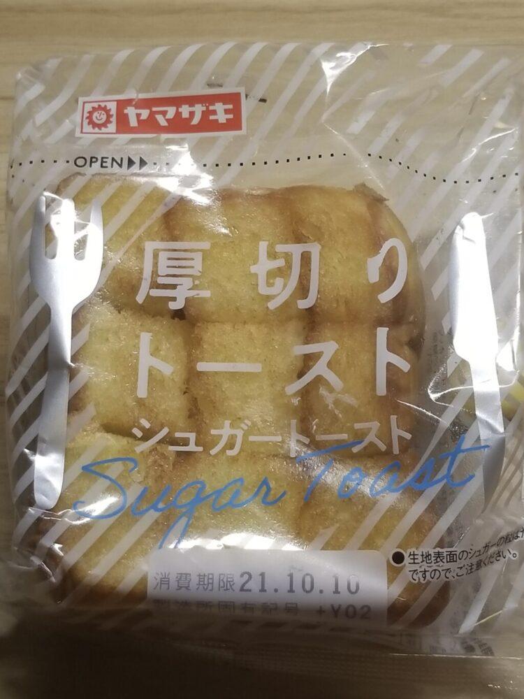 ヤマザキ 厚切りトーストシュガートースト