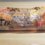 ヤマザキ 薄皮焦がしキャラメルクリームパン