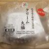 セブンイレブン 北海道十勝産小豆使用 クリーム大福