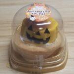 ドンレミー おばけかぼちゃのプリンタルト