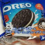 オランジェOREOクッキー&ミルキークリームのシュークリーム