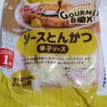 ヤマザキ グルメボックス ソースとんかつ 辛子ソース