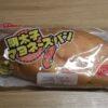 ヤマザキ 明太子マヨネーズパン