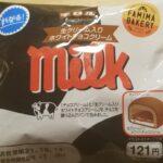 ファミリーマート チロルチョコパン(ミルクチョコ)