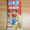 赤城 シャキ子さん りんごヨーグルト味