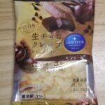 モンテール 生チョコクレープ・ショコラマロン